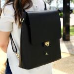 Gledavi leather backpack