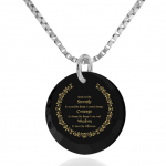 serenity gifts from Nano Jewelry